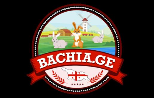 Bachia Farm